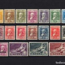 Sellos: 1930 ESPAÑA EDIFIL 499/516 QUINTA DE GOYA EXPO SEVILLA MNH** NUEVOS SIN FIJASELLOS Y MH* - VER DESCR. Lote 264458034