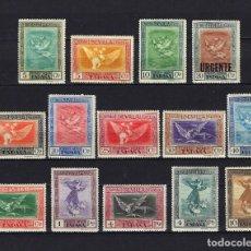 Sellos: 1930 ESPAÑA EDIFIL 517/530 CORREO AÉREO - GOYA EXPO SEVILLA MNH** NUEVOS SIN FIJASELLOS Y MLH*. Lote 264458789
