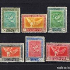 Sellos: 1930 ESPAÑA EDIFIL 517/522 CORREO AÉREO - GOYA EXPO SEVILLA MNH** NUEVOS SIN FIJASELLOS. Lote 264458949