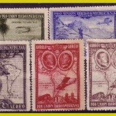 Sellos: 1931 PRO UNIÓN IBEROAMERICANA, AÉREOS, EDIFIL Nº 583 A 591 * COMPLETA. Lote 264525679