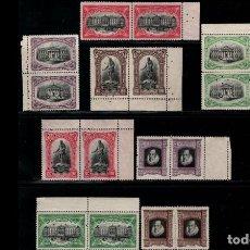 Sellos: ESPAÑA - 1916 - EDIFIL FR11/FR18 - SERIE COMPLETA EN PAREJAS - MNH** - NUEVOS - BORDE DE HOJA - LUJO. Lote 264730534