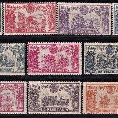 Selos: SELLOS ESPAÑA 1905 III CENTENARIO EL QUIJOTE EDIFIL 257*/266* EN NUEVO VALOR DE CATALOGO 1245 €. Lote 265205149