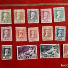 Sellos: ESPAÑA 1930. 499/516**. SERIE COMPLETA. EL 504 Y 507 SIN GOMA. Lote 265772199