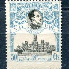 Selos: EDIFIL 306. 50 CTS CONGRESO UPU. NUEVO SIN GOMA. VARIEDAD, NUMERACIÓN CEROS.. Lote 265812784