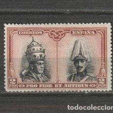 Sellos: ESPAÑA. Nº 430 *. AÑO 1928. PRO CATACUMBAS DE SAN DÁMASO EN ROMA. NUEVO CON FIJASELLOS.. Lote 265950968