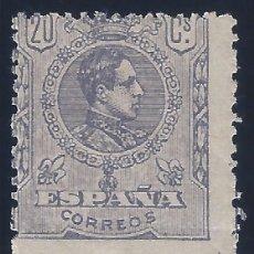 Sellos: EDIFIL 290 ALFONSO XIII. TIPO MEDALLÓN. 1920 (VARIEDAD..SALTO DE PEINE). VALOR CATÁLOGO: 225 €. MLH.. Lote 266008728