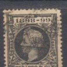 Sellos: ESPAÑA, 1898, EDIFIL 240, ALFONSO XIII, USADO. Lote 266163998