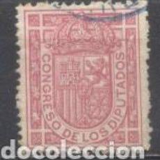 Sellos: ESPAÑA, 1896/98, EDIFIL 230, ESCUDO DE ESPAÑA, CONGRESO DE LOS DIPUTADOS, USADO. Lote 266314898