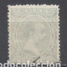 Sellos: ESPAÑA, 1889/99, EDIFIL 213, ALFONSO XIII, USADO. Lote 266315433
