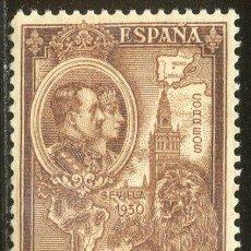 Francobolli: EDIFIL 581 MNH SELLOS NUEVOS V.CAT 220 ** CENTRADO DE LUJO ESPAÑA 1930 PRO UNION IBEROAMERICANA. Lote 266367048