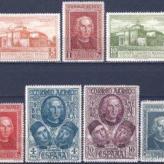 Selos: EDIFIL 559-565 DESCUBRIMIENTO DE AMÉRICA 1930 (SERIE COMPLETA). VALOR CATÁLOGO: 45 €. MLH.. Lote 266471543