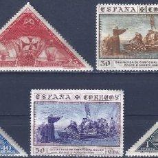Selos: EDIFIL 539-543 DESCUBRIMIENTO DE AMÉRICA 1930. VALOR CATÁLOGO: 52 €. MH *. Lote 266513268