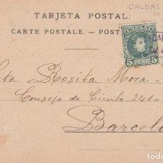 Sellos: CARTERIA DE CALDAS DE MALAVELLA (GIRONA) SOBRE PAREJA DE SELLOS CADETE EN POSTAL. Lote 266557663