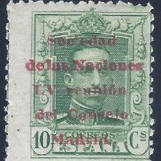 Selos: EDIFIL 458 SOCIEDAD DE LAS NACIONES. REUNIÓN DEL CONSEJO EN MADRID 1929. MH * (SALIDA: 0,01 €). Lote 266595903