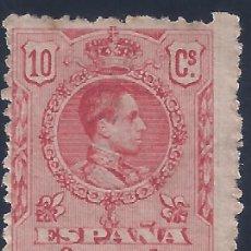 Selos: EDIFIL 269 ALFONSO XIII. TIPO MEDALLÓN 1909-1922. VALOR CATÁLOGO: 6 €. MNH **. Lote 266598648