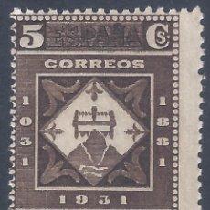 Selos: EDIFIL 638 CENTENARIO DE LA FUNDACIÓN DEL MONASTERIO DE MONTSERRAT 1931. MNH **. Lote 266724883