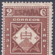 Selos: EDIFIL 637 CENTENARIO DE LA FUNDACIÓN DEL MONASTERIO DE MONTSERRAT 1931. MNH **. Lote 266725293