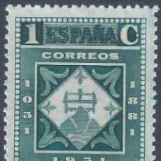 Selos: EDIFIL 636 CENTENARIO DE LA FUNDACIÓN DEL MONASTERIO DE MONTSERRAT 1931. MNH **. Lote 266725878
