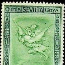 Selos: EDIFIL 519 SELLOS NUEVOS CENTRADO DE LUJO ESPAÑA 1930 QUINTA DE GOYA ESPOSICION SEVILLA. Lote 266771484