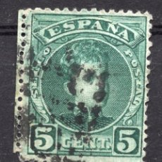 Timbres: ESPAÑA, , 1901 STAMP MICHEL 207. Lote 266890569