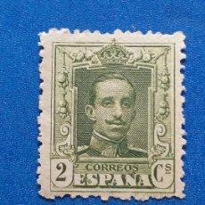 Sellos: NUEVO **. AÑO 1922 - 1930. EDIFIL 310. ALFONSO XIII. TIPO VAQUER.. Lote 266903174