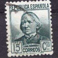 Selos: ESPAÑA, , 1934 STAMP MICHEL 637. Lote 266941519