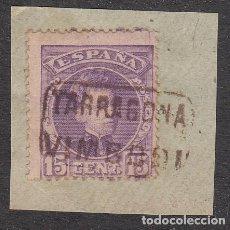 Sellos: CARTERÍA VIMBODI (TARRAGONA). Lote 267088254