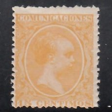 Sellos: ESPAÑA, 1895 EDIFIL Nº 229 /**/, 15 AMARILLO, ALFONSO XIII, SIN FIJASELLOS,. Lote 267127594