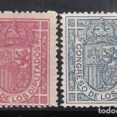 Selos: ESPAÑA, 1895 EDIFIL Nº 230 / 231 /*/, ESCUDO DE ESPAÑA. Lote 267127659