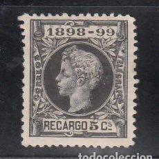 Selos: ESPAÑA, 1898 EDIFIL Nº 240 /*/, IMPUESTO DE GUERRA, BIEN CENTRADO. Lote 267130634