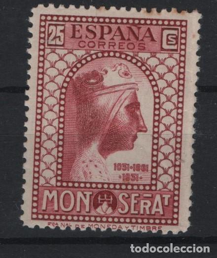 TV.003 . G1/ ESPAÑA EN NUEVO** 1931, EDF. 642, MONTSERRAT (Sellos - España - Alfonso XIII de 1.886 a 1.931 - Nuevos)