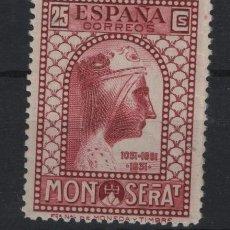 Sellos: TV.003 . G1/ ESPAÑA EN NUEVO** 1931, EDF. 642, MONTSERRAT. Lote 267167864