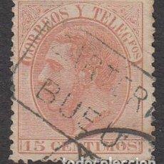 Timbres: CARTERIA DE BUEU (PONTEVEDRA). Lote 267200529