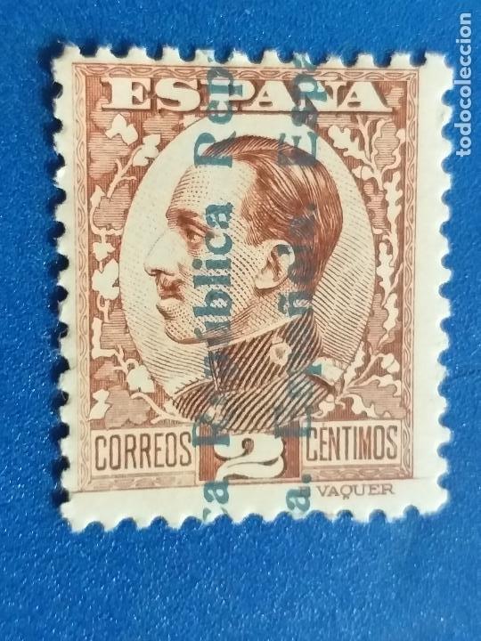 NUEVO **. AÑO 1931. EDIFIL 593. ALFONSO XIII. SOBRECARGADO. (Sellos - España - Alfonso XIII de 1.886 a 1.931 - Nuevos)