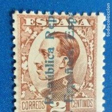 Sellos: NUEVO **. AÑO 1931. EDIFIL 593. ALFONSO XIII. SOBRECARGADO.. Lote 267254619