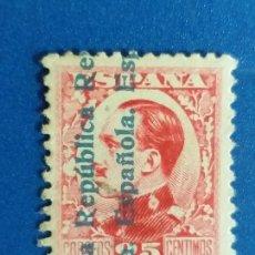 Sellos: NUEVO *. AÑO 1931. EDIFIL 593. ALFONSO XIII. SOBRECARGADO. FIJASELLO. Lote 267254849