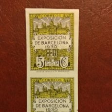 Selos: AÑO 1930 EXPOSICIÓN DE BARCELONA SELLOS NUEVOS SIN DENTAR EDIFIL 6 VALOR DE CATALOGO 26,00 EUROS. Lote 267285749