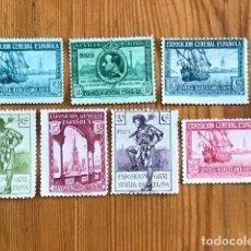 Timbres: PRO EXPOSICIONES DE SEVILLA Y BARCELONA, 1929, EDIFIL 434 AL 440, NUEVOS CON FIJASELLOS. Lote 267387544