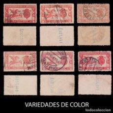 Francobolli: 1905-25.PEGASO.20C.VARIEDADES DE COLOR. EDIFIL 256-324.. Lote 267447404