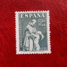 Sellos: ESOAÑA 1946. EDIFIL 1004*. NUEVO LUJO. CON FIJASELLOS. VALOR CLAVE DE LA SERIE. Lote 267768619