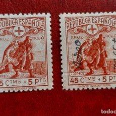 Timbres: ESPAÑA 1938. EDIFIL 767** Y 768**. NUEVOS SIN FIJASELLOS. Lote 267768694