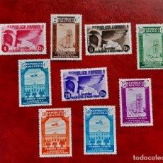 Sellos: ESPAÑA 1936. EDIFIL 711/720 ** *. NUEVOS CON Y SIN FIJASELLOS. FALTA EL 719. Lote 267769239