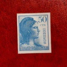 Sellos: ESPAÑA 1938. EDIFIL 753 SD.. Lote 267769469