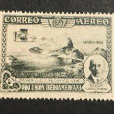Selos: EDIFIL 583 5 CTS NEGRO AZULADO, UNION IBEROAMERICANA, NUEVO SIN FIJASELLOS. Lote 268167659