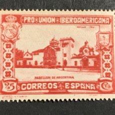 Selos: EDIFIL 572 25 CTS PRO UNIÓN IBEROAMERICANA, NUEVO SIN FIJASELLOS, EL DE LA FOTO. Lote 268169389