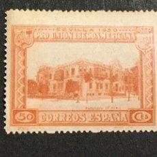 Selos: EDIFIL 577 50 CTS PRO UNIÓN IBEROAMERICANA, GOMA ALGO TONALIZADA, SIN FIJASELLOS. Lote 268169694