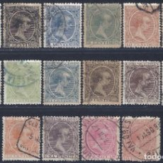 Sellos: EDIFIL 213-228 ALFONSO XIII. TIPO PELÓN. 1889-1901 (SERIE COMPLETA). VALOR CATÁLOGO: 255 €. LUJO.. Lote 268173429