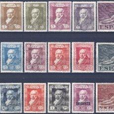 Timbres: EDIFIL 499-516 QUINTA DE GOYA 1930 (SERIE COMPLETA). VALOR CATÁLOGO: 95 €. LUJO. MNH **. Lote 268311819