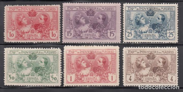 ESPAÑA, 1907 EDIFIL Nº SR 1 / SR 6 /*/, EXPOSICIÓN DE INDUSTRIAS DE MADRID. (Sellos - España - Alfonso XIII de 1.886 a 1.931 - Nuevos)