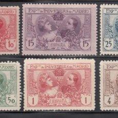 Sellos: ESPAÑA, 1907 EDIFIL Nº SR 1 / SR 6 /*/, EXPOSICIÓN DE INDUSTRIAS DE MADRID.. Lote 268425799